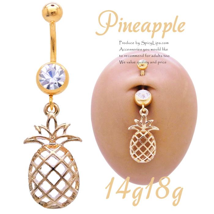 夏大人可愛いパイナップル シンプルバナナシャフト耳たぶへそピアスボディピアス