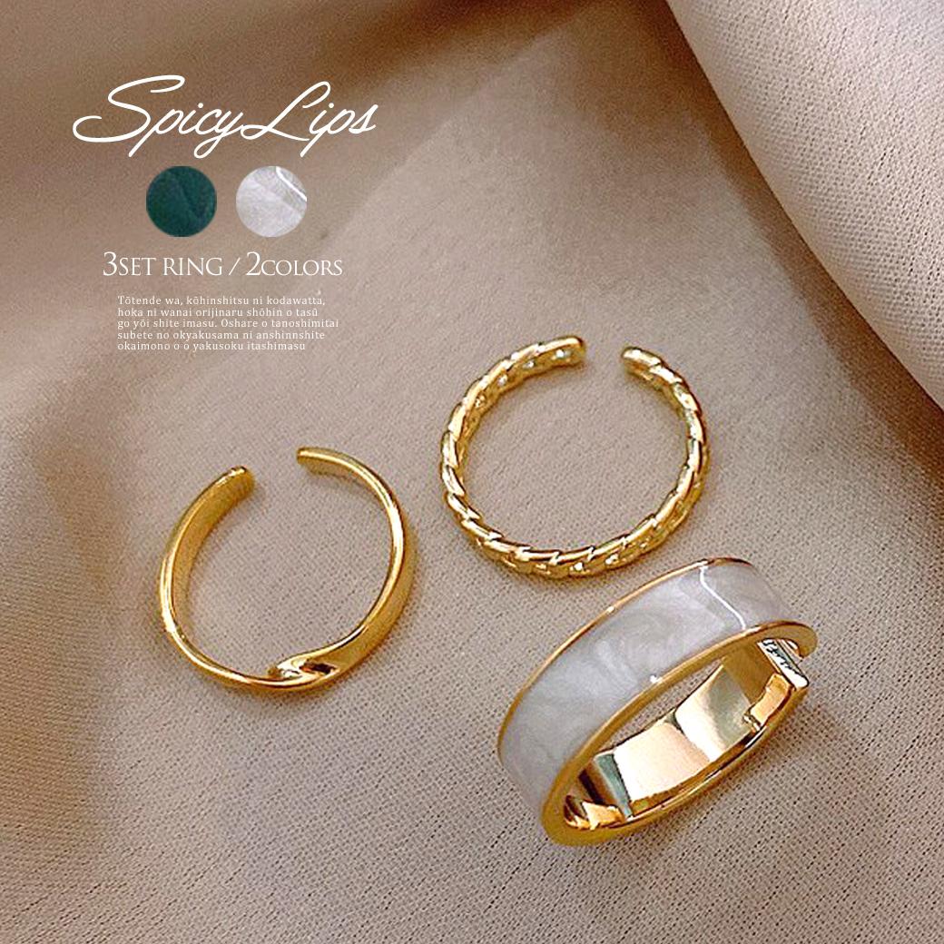 GOLD リング3個セット お洒落が楽しくなる♪ 3セット 指輪 アクセサリー 3SET RING 0228