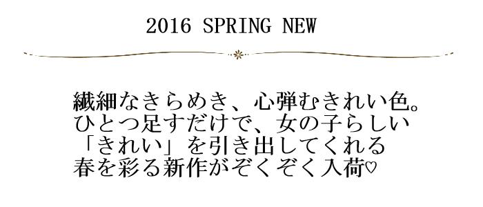 春の新作ボディピアス