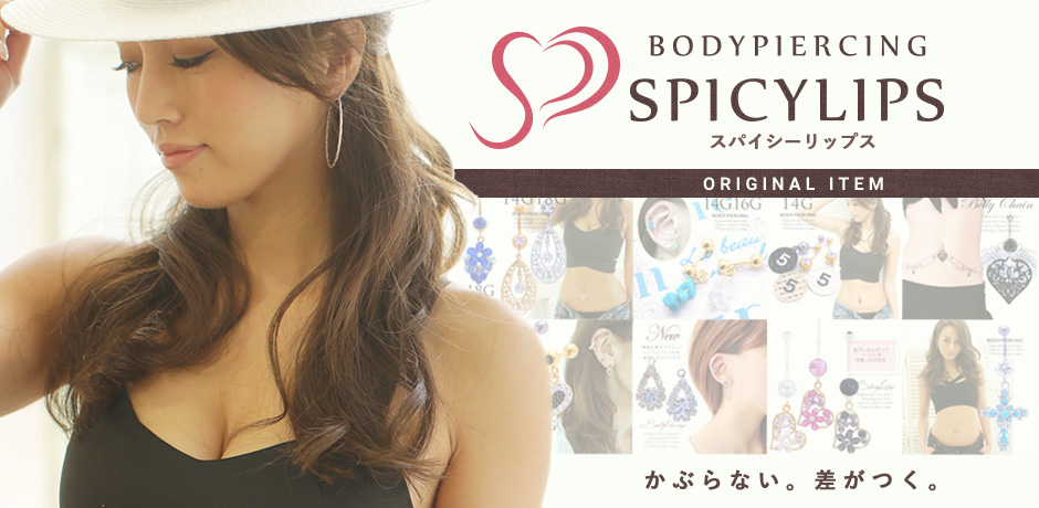 SPICYLIPS ORIGINAL ITEM